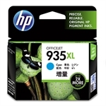 HP 935XL Cyan blækpatron Høj Kapacitet 9ml. ORIGINAL C2P24AE